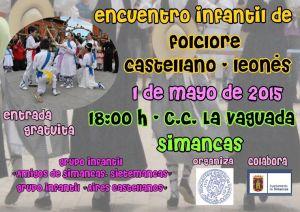 Cartel Encuentro Infantil Simancas